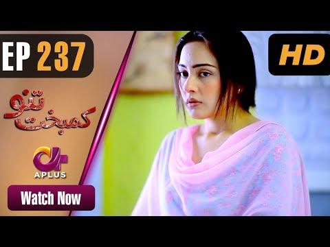 Kambakht Tanno - Episode 237 - Aplus ᴴᴰ Dramas