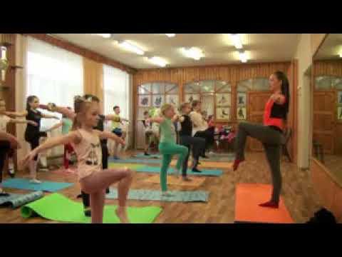 Видео открытый урок по хореографии педагога дополнительного образования