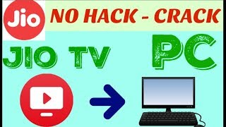 How To Play Jio TV In Computer Without Any Software - Jio Specail Offer