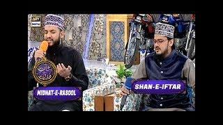 Midhat-e-Rasool - Sukoon Paya Hai Bekasi Ne 'Naat' - 19th June 2017