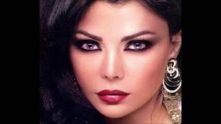 haifa wehbe new she is not me