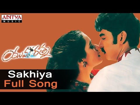 Sakhiya Full Song  ll Yuva Ratna Songs ll  Taraka Ratna, Jivida