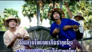 Khmer song - Youverak Jun Khmer