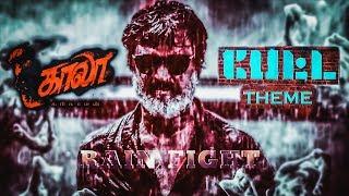 Petta Theme | Kaala Rain Fight Glimpse | Superstar Rajinikanth | Anirudh Musical