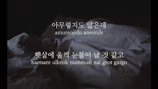 어쿠스틱 콜라보 - 묘해,너와 (Key : B)(Aco…