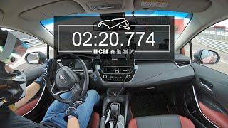 【單圈測時】Toyota Corolla Altis Hybrid GR Sport/賽車手陳意凡/麗寶國際賽車場/最佳單圈完整記錄畫面/測試規範詳見影片敘述  | U-CAR 賽道計劃