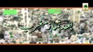 madani channel madani jadwal 15 shabana 1435 shab e barat 1