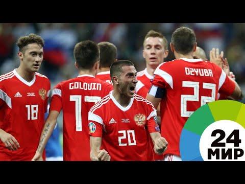 Еще один шаг к Евро-2020: сборная России обыграла Кипр - МИР 24