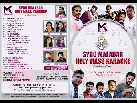 New Syro Malabar HolyMass Karaoke 2018 | Official Demo