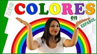 6. Vocabulario - Los Colores en Español/ The colors in Spanish [Aprender Español]
