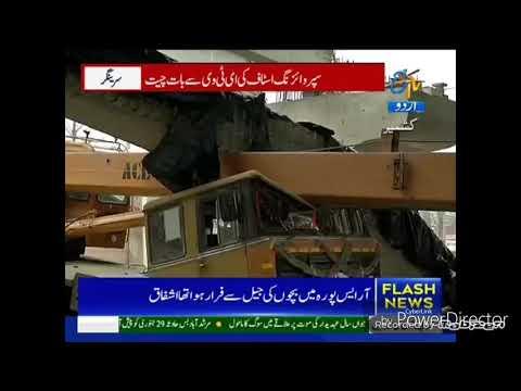 Srinagar Flyover Safe After Earthquake