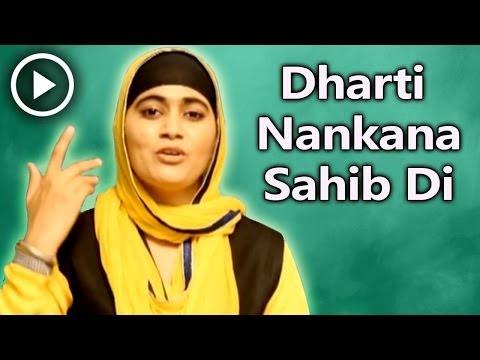 Bibi Jasveer Kaur (Full Video) - Dharti Nankana Sahib Di