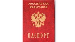 как сделать паспорт в 14 лет