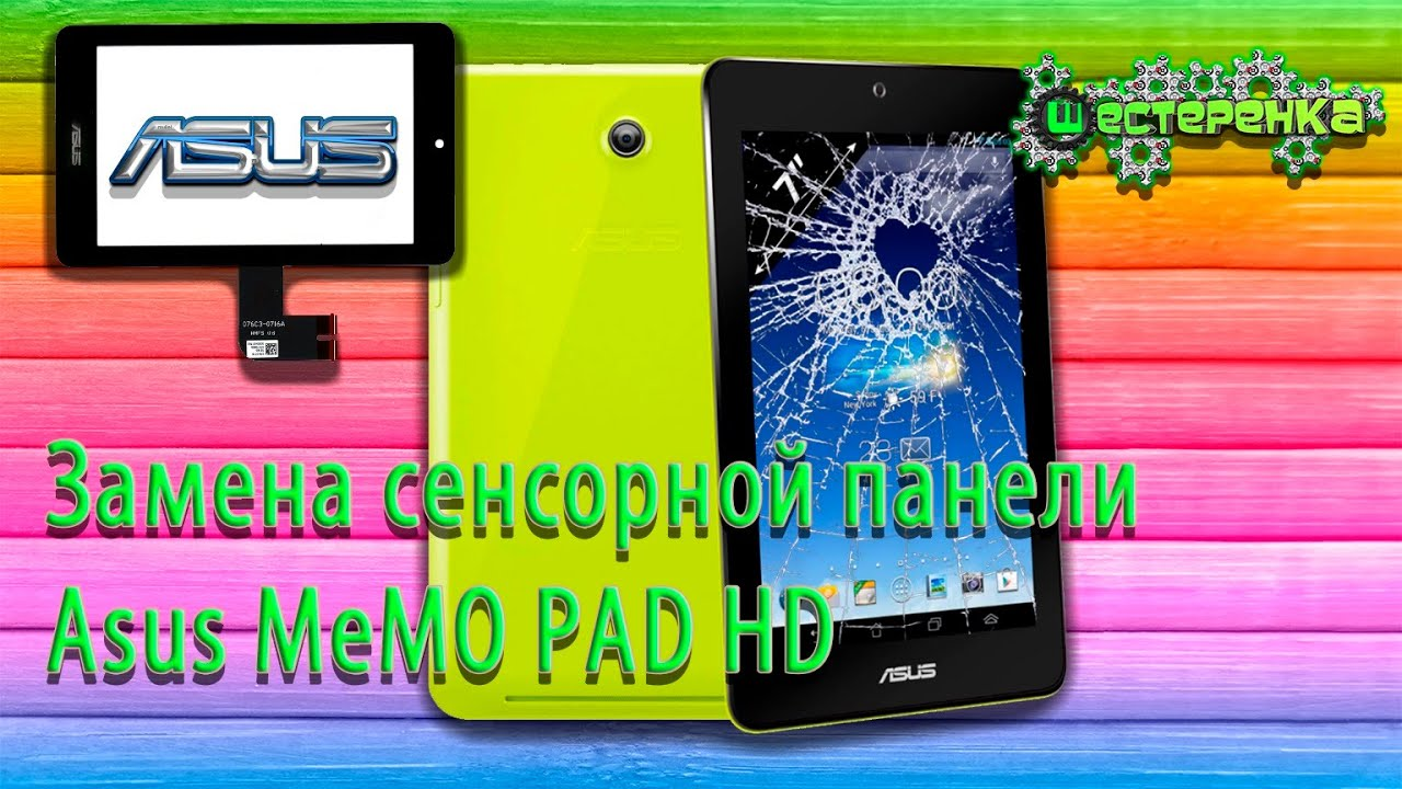 For asus memo pad hd7 me173 me173x k00b lcd for lg edition touch - How To Replace The Touch Panel Asus Memo Pad Hd 7 Me173 Me173x K00b