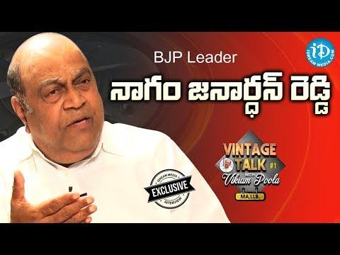 Bjp leader nagam janardhan reddy full interview talking politics with  idream 4