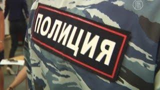 Доверие россиян к полиции падает новости
