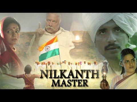 Nilkanth Master | Full Movie Review |...