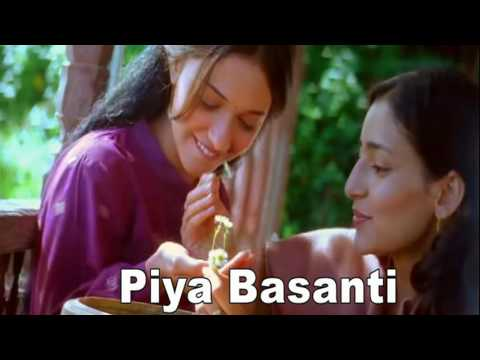 Piya Basanti   Piya Basant by peuly cover mp   Ustad Sultan Khan   Chitra