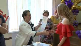 (+12) Аттестаты вручили выпускникам школы № 8