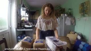 Распаковка посылок // Шинковальный станок // Мука для хлеба