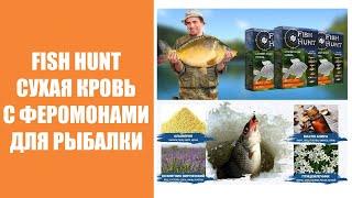 Рыбалка прикормка на карпа