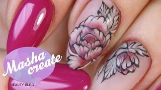 ❤ Пионы ❤ Модный маникюр 2017 с Рисунком на ногтях. Дизайн ногтей гель лаком.