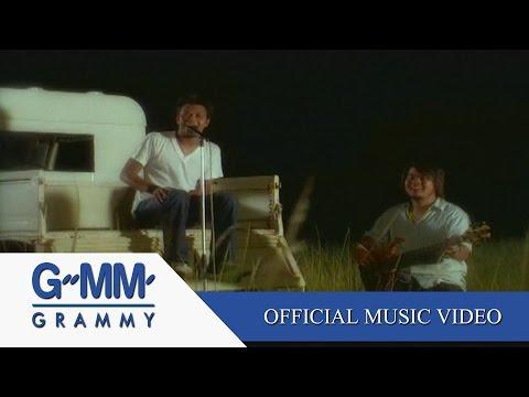ถ้าเธอหลายใจ - KALA【OFFICIAL MV】