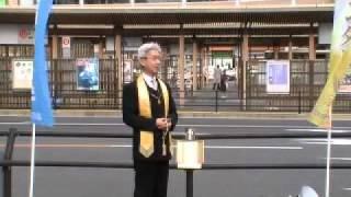 2011.10.11幸福の科学秋田支部長、東日本大震災鎮魂辻説法②