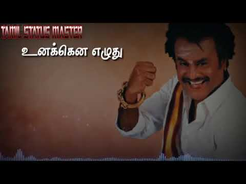 Un Kaiyai Nambi Uyarnthida Paru Lyrics Whatsapp Status  _ Rajinikanth Motivation Song Padayappa