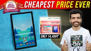 Best Tablet 2020 : Don't MISS THESE DEALS on Amazon Great Indian Sale   Cheapest PRICE EVER🔥🔥🔥
