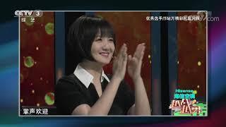[越战越勇]优秀选手邝珌万精彩片段回顾| CCTV综艺