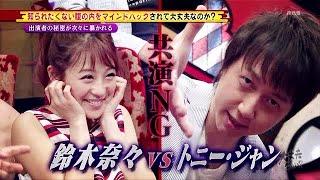 鈴木奈々が19日、MBS「メッセンジャーの○○は大丈夫なのか?」に出演。人...