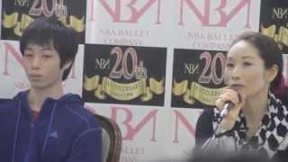 二山治雄さん動画 「バレエふれあい感謝祭」NBAバレエ団