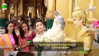 Vietnamese Star, Nguyễn Trần Huyền My Visited Shwe Dagon Pagoda