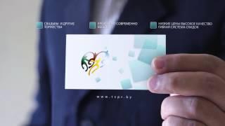 Свадьбы в Витебске - реклама