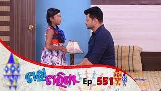 Tara Tarini | Full Ep 551 | 13th Aug 2019 | Odia Serial - TarangTV