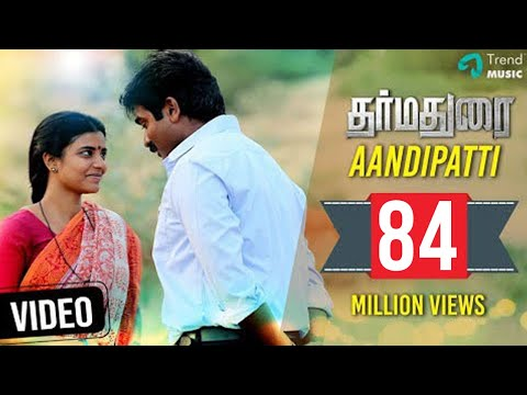 Dharmadurai - Aandipatti Video Song | Vijay Sethupathi, Aishwarya Rajesh | Yuvan Shankar Raja streaming vf