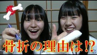 アイドル活動(アイロボBチーム・いたずらマイク3期生)をしている2人...