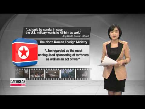 """N. Korea protests over N. Korean comedy movie, """"The Interview."""""""