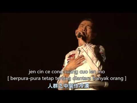 wo he wo cui cu te mong (lirik dan terjemahan)