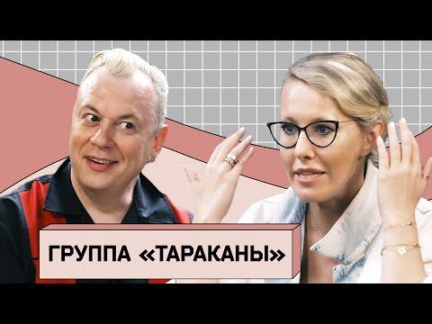 Дмитрий «Сид» Спирин: О панк-президенте, новой этике и желании \