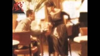 蔡琴 - 夜來香 (1986)