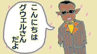 高音厨音域テスト 喉に優しいバージョン 【にじさんじ / グウェル・オス・ガール】