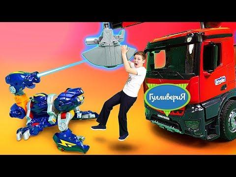 ТРАНСФОРМЕРЫ Металионы / Metalions. Видео для детей: Лео и Скорпио сразились с Сигмой!