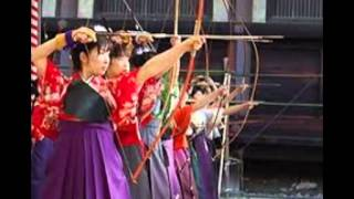 KYUDO JAPAN