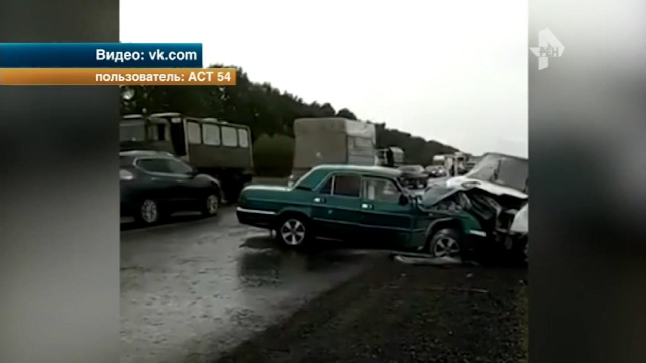 Смертельная авария произошла на трассе под Новосибирском