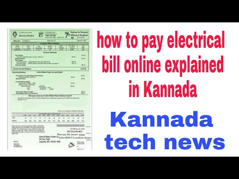How To Pay Electrical Bills Online Explained In Kannada
