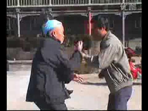 Download Xingyi Dui Lian 2