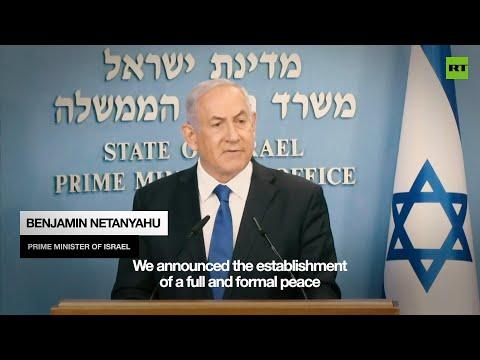 Israel-UAE deal |
