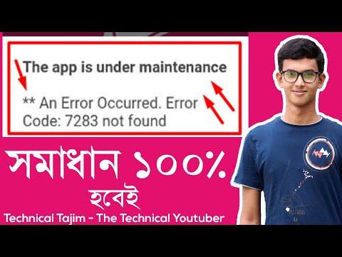 bkash app error code 7283 without no root | বিকাশ অ্যাপ ইরোর কোড ৭২৮৩ সমাধান | bKash App Maintenance